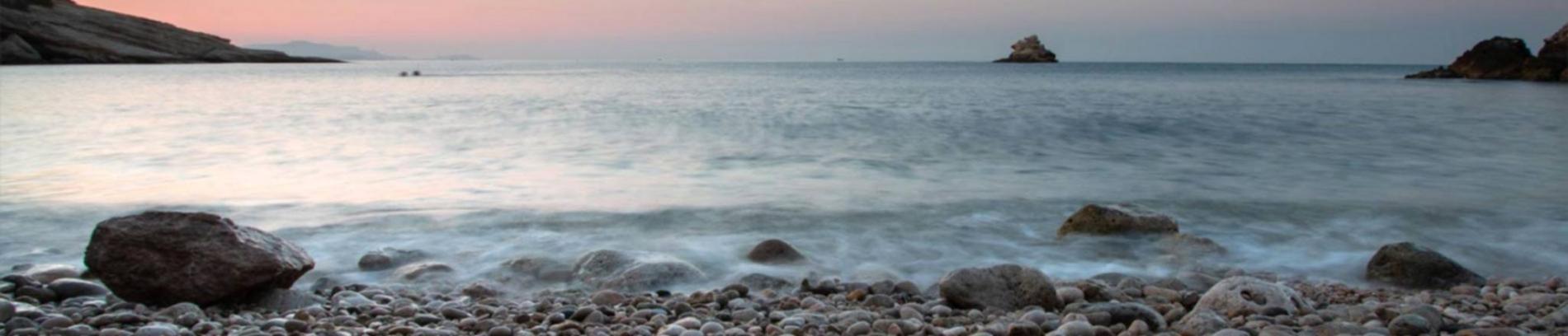 Slide plage de galets